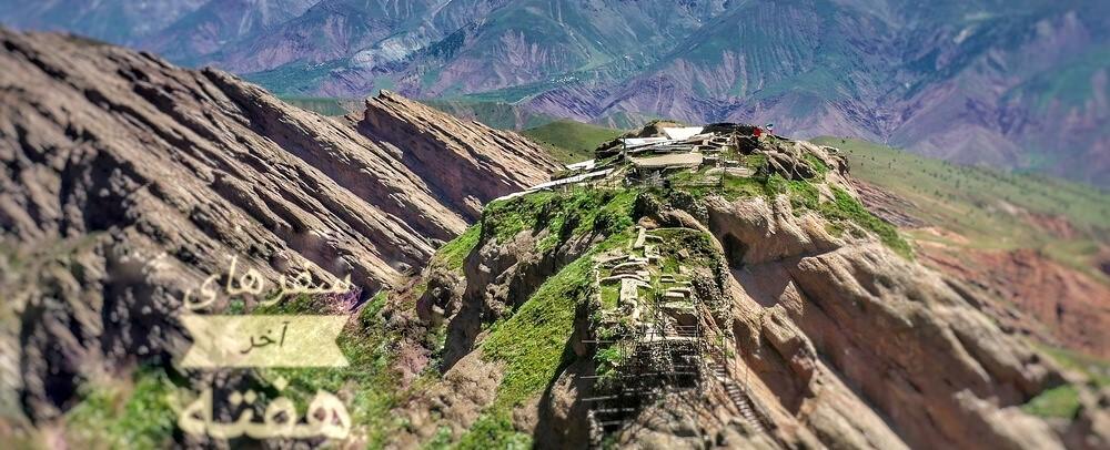 قلعه الموت، تور قزوین